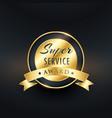 service award label design vector image
