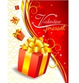 Valentines present vector image
