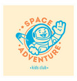 kids club logo with happy astronaut cute vector image vector image