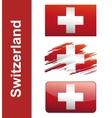 Flag Of Switzerlandin vector image vector image