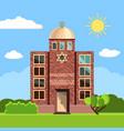 jewish synagogue icon vector image