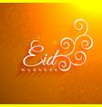 beautiful eid festival greeting vector image