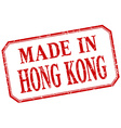 Hong Kong - made in red vintage isolated label vector image
