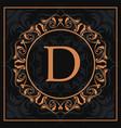 florishes gold letter d calligraphic heraldic dark vector image