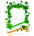 Greeting Card St Patricks Day vector image vector image