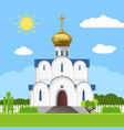 russian orthodox church icon isolated on white vector image