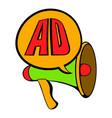 advertisement megaphone icon cartoon vector image