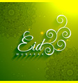 eid mubarak creative text in green background vector image