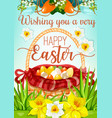easter egg hunt basket with flowers poster design vector image