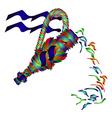 Horoscope Aquarius vector image
