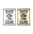 wanted poster with man in hat vintage engraving vector image