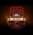 theater cinema building vector image