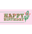 banner with inscription Happy Birthday vector image