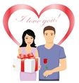 Couple of lovers young people and heart vector image