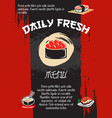 japanese restaurant sushi menu template vector image