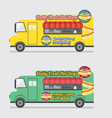 Side View Colorful Food Truck vector image vector image