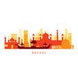 brunei architecture landmarks skyline shape vector image