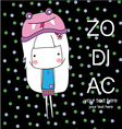 Cute Baby Girl Set zodiac vector image