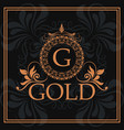 Gold g element identity flourishes template vector image