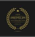 premium brand label vector image