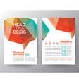 Abstract Poster Brochure Flyer Layout template vector image vector image