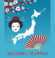 welcome to japan poster template vector image