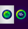 free trial try it now emblem vector image