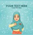 muslim woman wearing hijab giving a thumbs up vector image