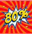 red sale web banner sale eighty percent 80 off on vector image vector image
