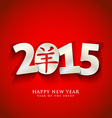 2015 Year with symbol of sheep goat vector image