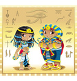 Pharaoh and Cleopatra with background vector image