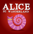 Alice in Wonderland title Cheshire Cat Fantastic vector image