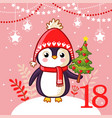 cute penguin lies christmas tree vector image