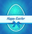 Easter blue egg gift card vector image