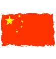 Threadbare flag of China vector image