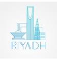 Kingdom tower - The symbol of Riyadh Saudi Arabia vector image