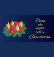 christmas eve greeting card or horizontal banner vector image