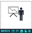 Training icon flat vector image