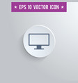 computer screen symbol icon on gray background vector image