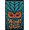 Mardi Gras celebration poster with venetian mask vector image