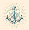 anchor with rope vector image