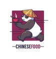 funny cartoon panda takes an bowl full of asian vector image