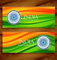 banners of indian flags vector image