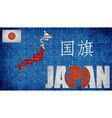 Japan map on a brick wall vector image