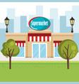 supermarket building scene icon vector image