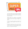 super prise with 20 off advertisement banner vector image