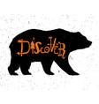 vintage bear with slogan vector image