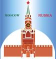 spasskaya tower of the moscow kremlin on blue vector image