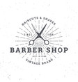 barber shop scissors vector image