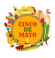 cinco de mayo poster with mexican holiday symbols vector image